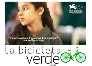 cine y bici 13